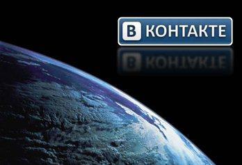 Как заработать Вконтакте